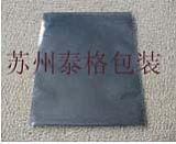 苏州防静电屏蔽袋生产;