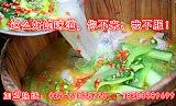 四川岳厨匠木桶鱼加盟 打造创意美食新时代
