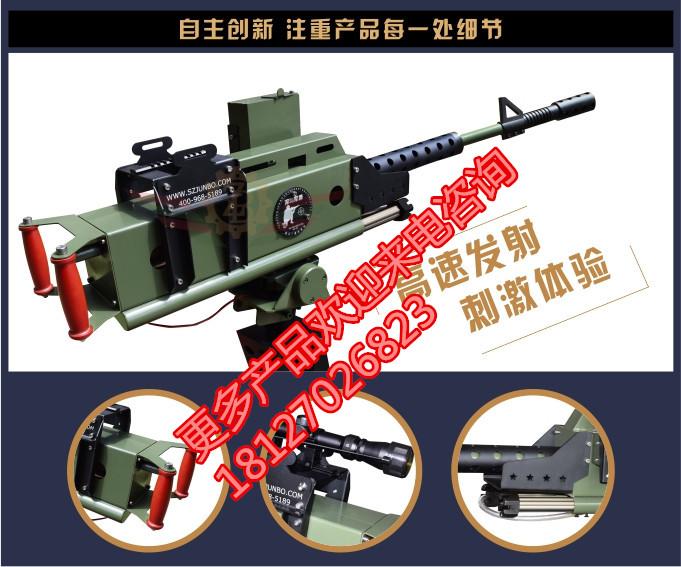 深圳智博 气炮枪设备 户内外射击打靶