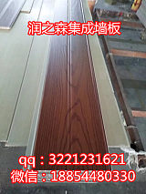 集成墙板护墙板厂 竹炭环保墙板 竹纤维墙板18854480330