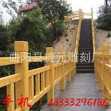 上海市政水泥仿木纹栏杆江苏市政指定水泥仿木护栏景区艺术围栏