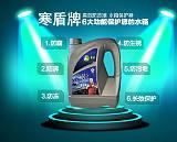 湖北防凍液廠家武漢防凍液貼牌生產國標-25℃防凍液廠家批發