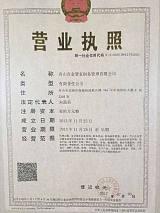 舟山专业代理注册油品公司。办理危险化学品经营许可证;
