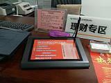 供应各类办事大厅无纸化原笔迹签批10寸液晶签名板书写屏