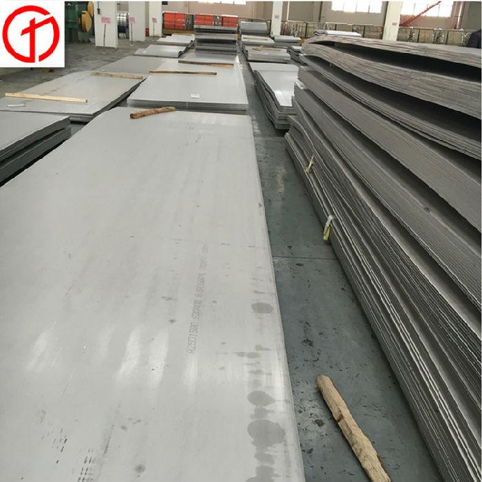 供应优质304、316L不锈钢加工板冲花、拉丝、镜面 原装花纹板