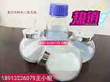 定制 纳米二氧化钛粉 光触媒原粉 可见光光触媒 家庭装修除甲醛除异味