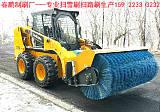 供应东北地区扫雪刷及扫雪刷辊,春鹏制刷厂直销