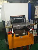 长期大量回收/销售全自动平板硫化机