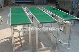 浙江湖州 鋁型材動力皮帶機
