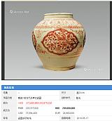 釉裏紅瓷器今年價格情況如何,去哪好賣出手看快深圳雍乾盛世