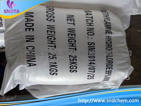 内蒙古一甲胺盐酸盐,厂家直销精品甲铵盐