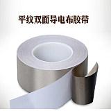 导电布胶带是什么导电布用途