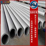 上海冶韩:Inconel600(n06600)镍铬高温合金棒耐腐蚀;
