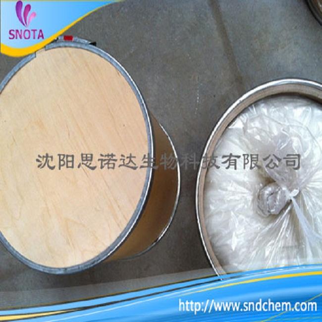 江西一甲胺盐酸盐,高纯精品,25KG大包装