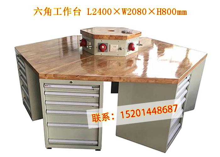 北京格诺六角工作台重型六角工作桌