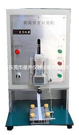 复合粘剥离强度试验机/剥离强度实验标准GB 8808 、GB 13022标准