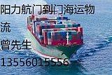广东湛江发海运到福建龙岩比汽运至少便宜一半