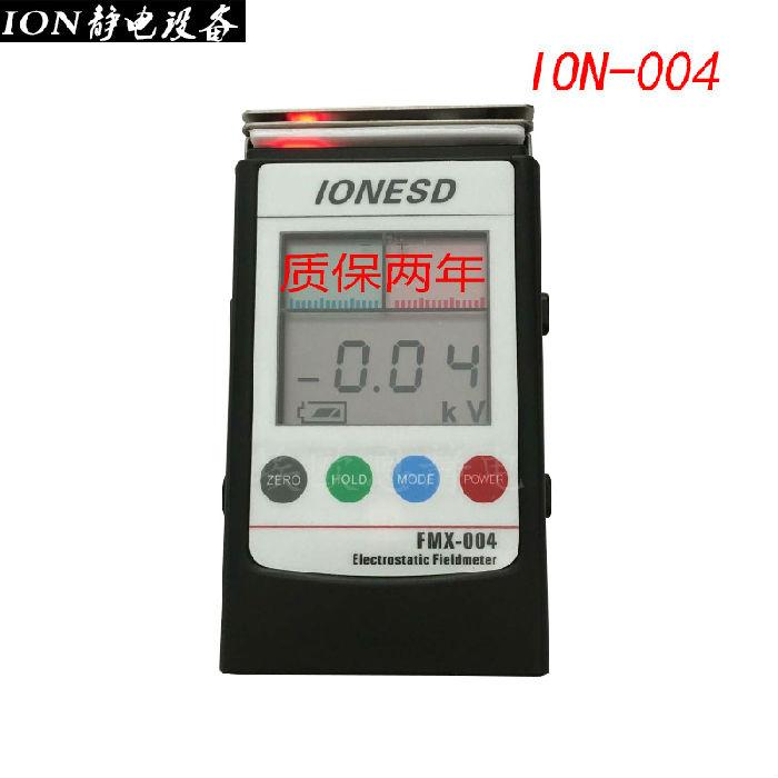 原装IONESD静电测试仪FMX-004