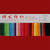 供應全棉斜紋12860優質服裝面料;