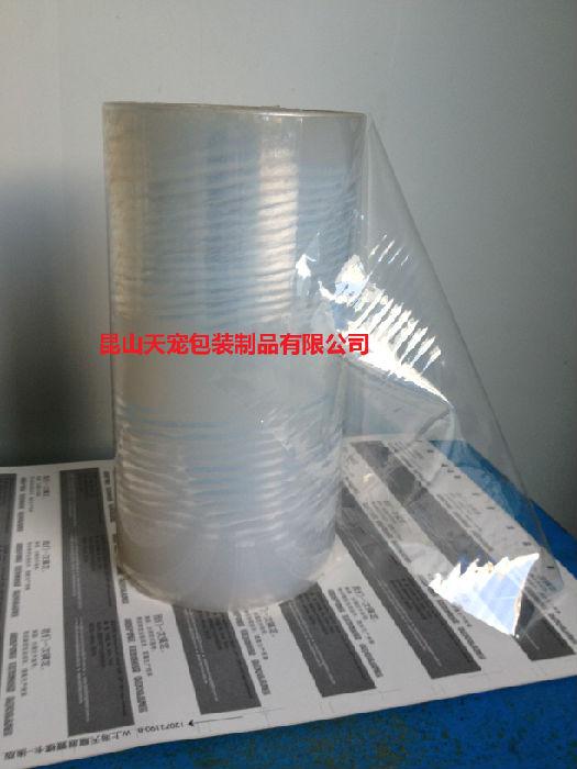 高透EVA贴体膜 EVA热熔胶膜