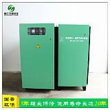 中山工业废气净化设备认准国云环保 不易坏 行业销量大客户反映好
