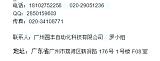 广州圆丰FX5-16EYR/ES三菱16点继电器输出PLC规格