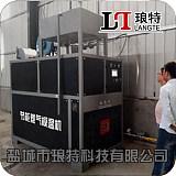 无锡宜兴板材企业选琅特燃气模温机用气省;