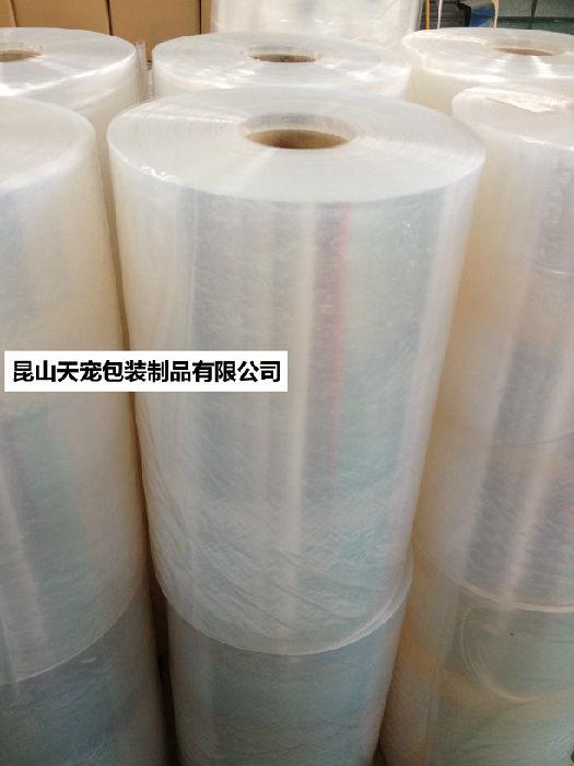 上海特价沙林膜 沙林贴体膜1件起订