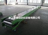 浙江湖州 動力輸送鏈板機