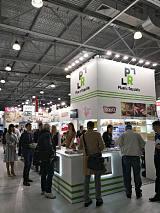 俄罗斯莫斯科国际秋季家用电器及家庭用品博览会;