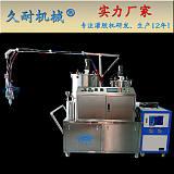 久耐機械廠家聚氨酯軟泡發泡機設備