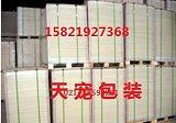 苏州贴体纸卡 上海平张透气纸卡