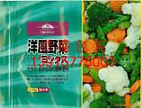 九江印刷真空包装袋
