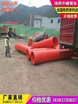 安全可靠的逃生管道,逃生管生产厂家