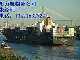供应上海走海运到汕头金平海运运费多少钱;