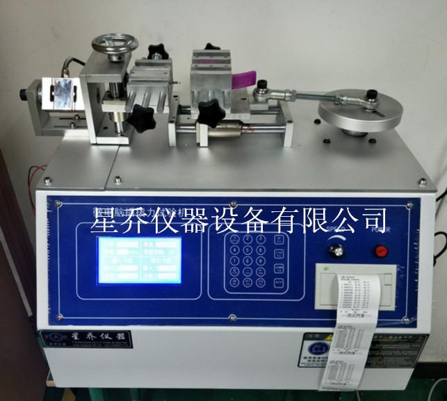 插拔元器件及连接器单针与塑胶保持力试验机