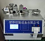 插拔元器件及连接器单针与塑胶保持力试验机;