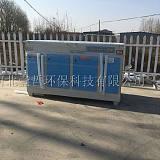河北UV光氧设备生产厂家;