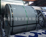 耐腐蚀 镀锌铝镁板 耐指纹涂油 镀锌铝镁卷(ZAM) 可开平可分条;