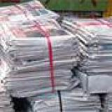 张江废纸回收,张江回收废纸,张江书纸回收,张江纸板回收;