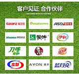 鸿盛 广东厂家直销 可定制 用于空调挡风板注塑 PP色母粒(黑色);