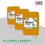 混凝土渗透型液体硬化剂FS801铂晶1号;