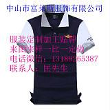 男式服装加工定制批发T恤POLO衫