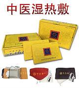 中醫產品微商代理免費加盟 大咖手把手教學