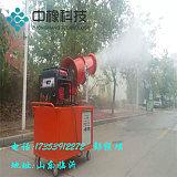 中橡科技環保霧炮機;