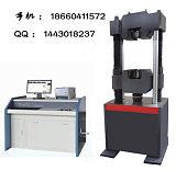 WAW-1000D微机电液伺服式万能试验机