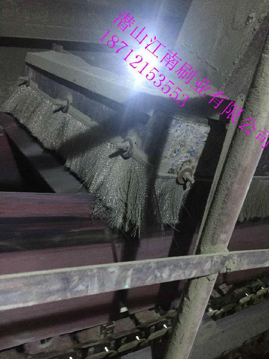 水泥厂皮带或斜拉链刮灰钢丝条刷 皮带密封刮灰钢刷