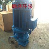 公司专业销售管道离心泵热水循环泵