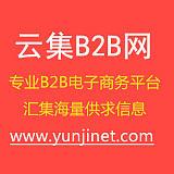 如何免费发布B2B信息 提高收录量?