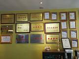太阳能光伏设计销售安装维护,荆州市北京西路万达商务楼A座2509